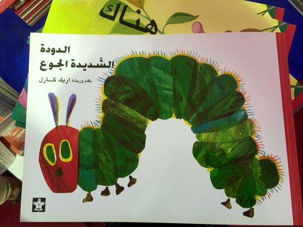 "Translates roughly to ""The EXTREMELY hungry caterpillar"""